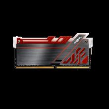 GALAX GAMER III DDR4-2400 16GB RGB